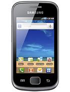 Harga Samsung Galaxy GIO