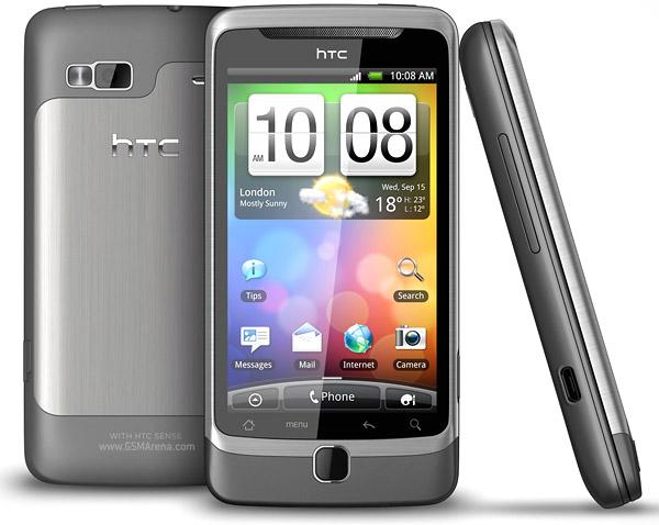 HTC Desire Z Lounge