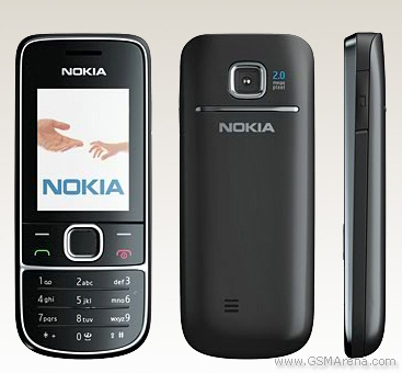 What mobile phone(s) do you currently own/use?  Nokia-2700-classic-2