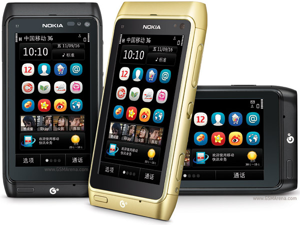 Nokia T7 wi-fi 8MP Symbian SmartPhone Pictures/Images
