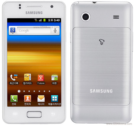 Samsung Galaxy M Style M340S review and specifications