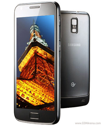 Samsung I929 Galaxy S II Duos