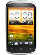 HTC Desire C<br /><br /><br /><br /> MORE PICTURES অ্যান্ড্রয়েড মোবাইলের রাজ্যে আপনাকে স্বাগতম