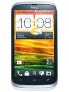 HTC Desire V<br /><br /><br /> MORE PICTURES অ্যান্ড্রয়েড মোবাইলের রাজ্যে আপনাকে স্বাগতম