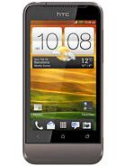 HTC One V<br /><br /><br /> MORE PICTURES অ্যান্ড্রয়েড মোবাইলের রাজ্যে আপনাকে স্বাগতম